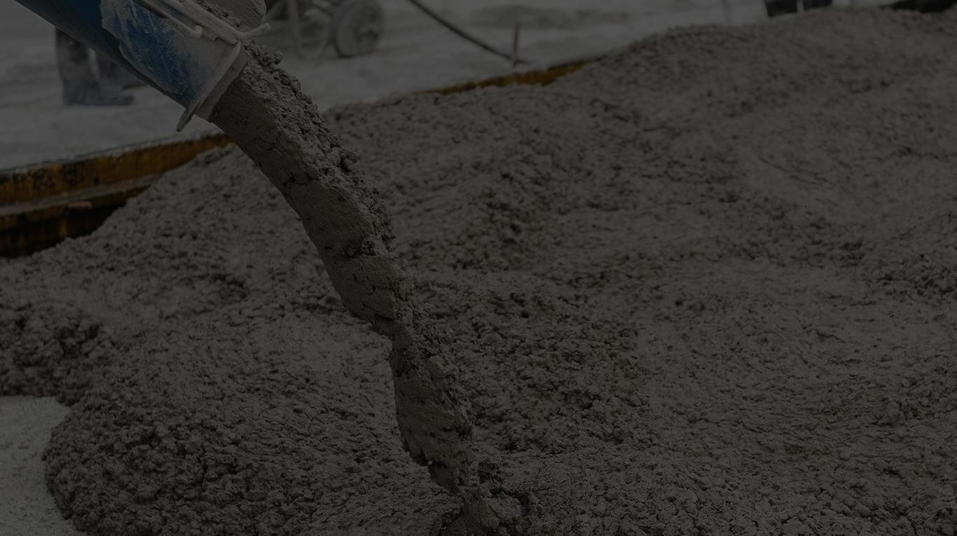 беляевский бетон